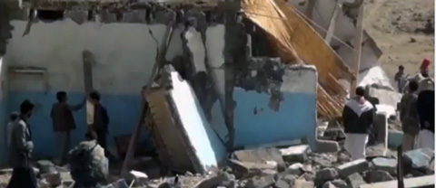 Bombs from the U.S.-backed Saudi-led coalition destroyed this school in Yemen in early April, 2015.